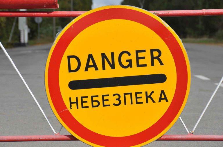 Tshernobyl | Tsernobyl | Chernobyl - kielletty alue