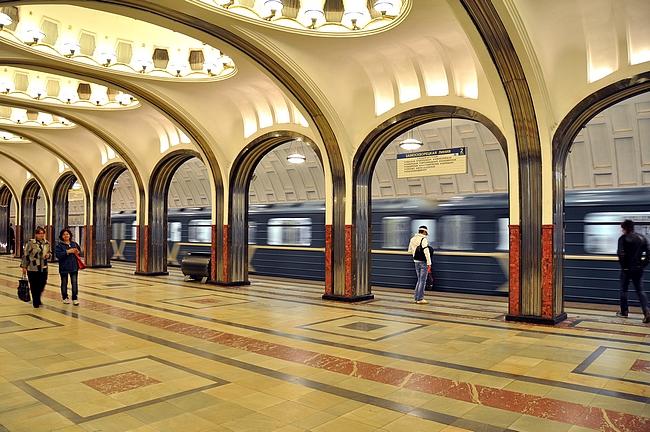 Mayakovskayan asema