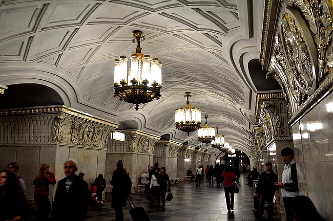 Moskovan kauneimmat metroasemat  Kohteena maailma