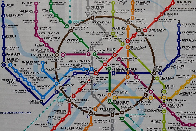 Taidetta kaupunkilomilla: metrokartat