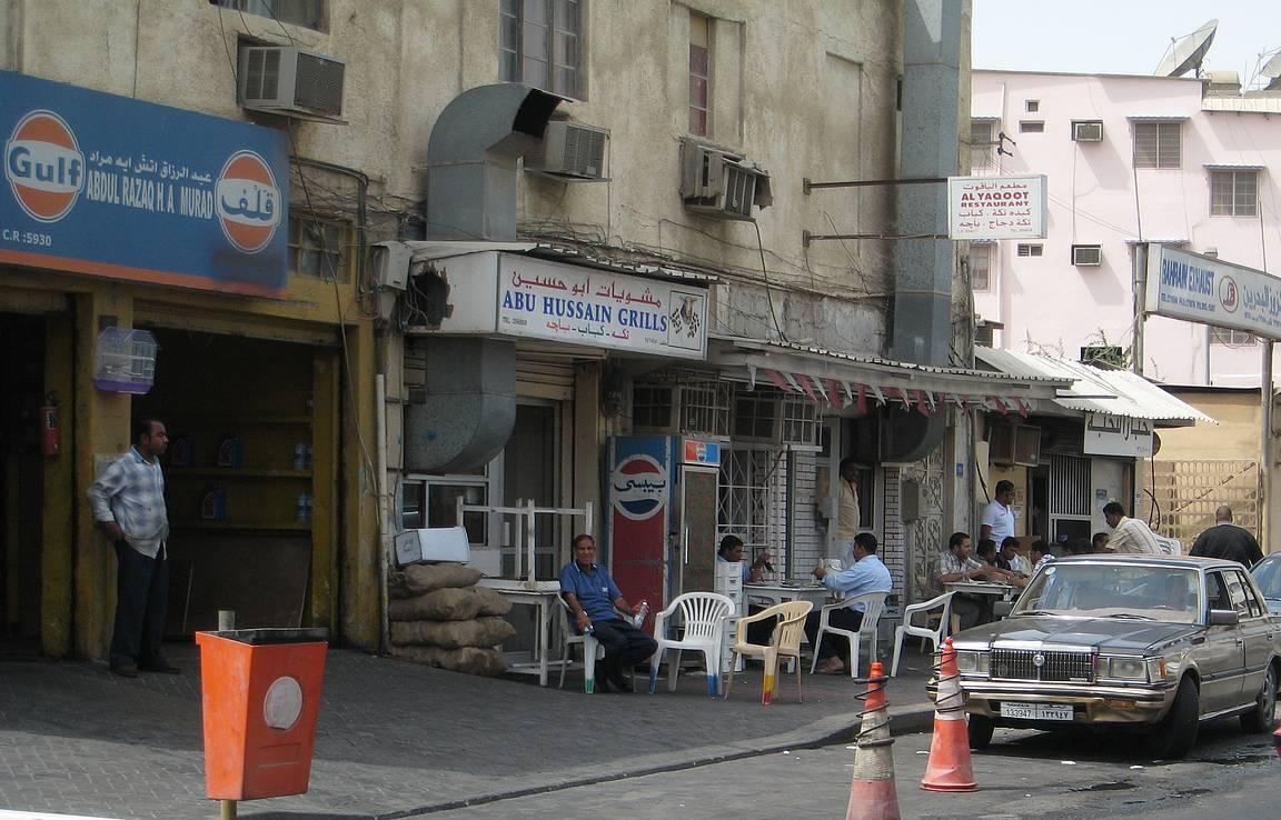 ... sekä myöhäistä aamupalaa tai vaihtoehtoisesti lounasta Abu Hussain Grills:ssä.