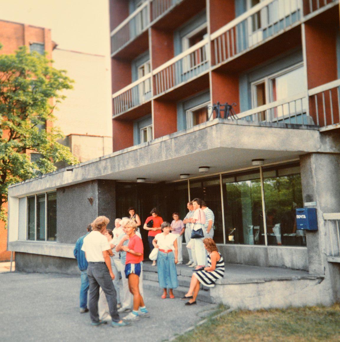Pärnu Hotel 1988.