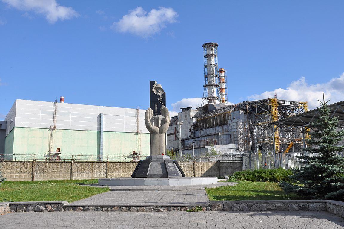 Tshernobylin surullisen kuuluisa reaktori 4.
