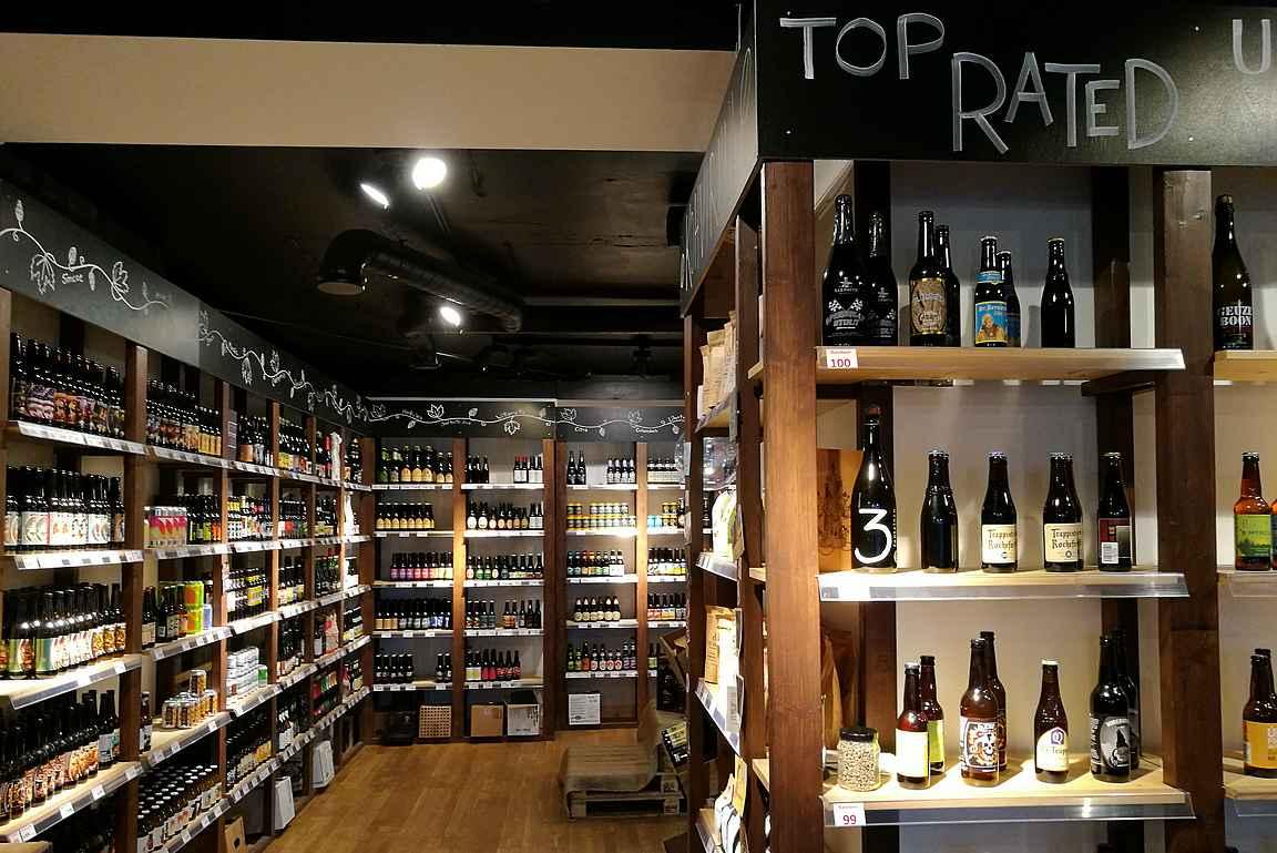 Uba ja Humal nostaa näyttävästi esille Ratebeer.com -sivustolla parhaiten menestyneet oluet ja uutuudet.