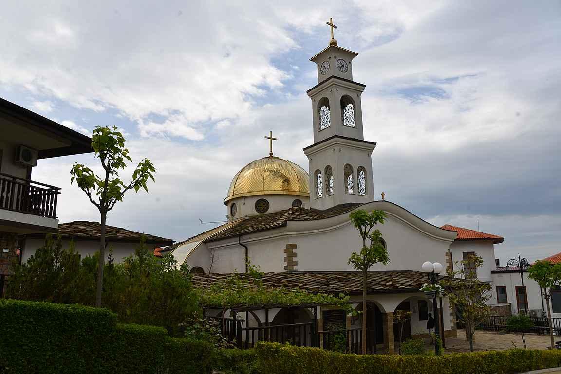Sveti Vlas - Saint Vlasiy -kirkko.