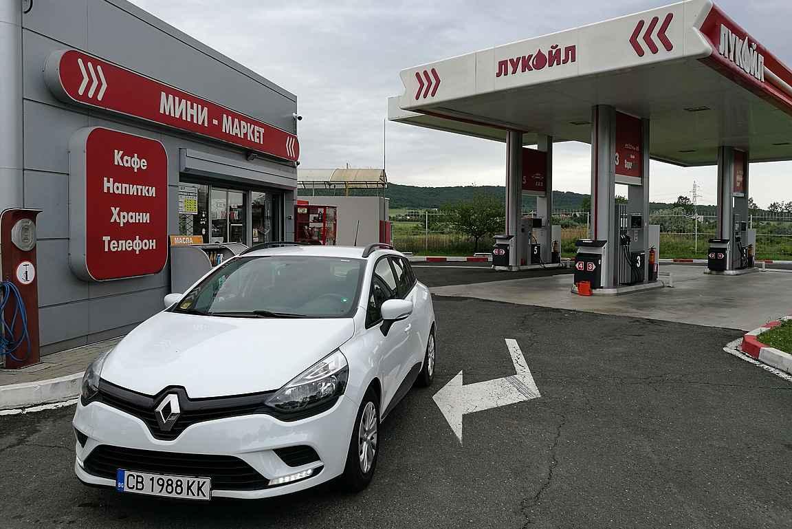 Vahva suositus vuokra-autoilulle Bulgariassa.