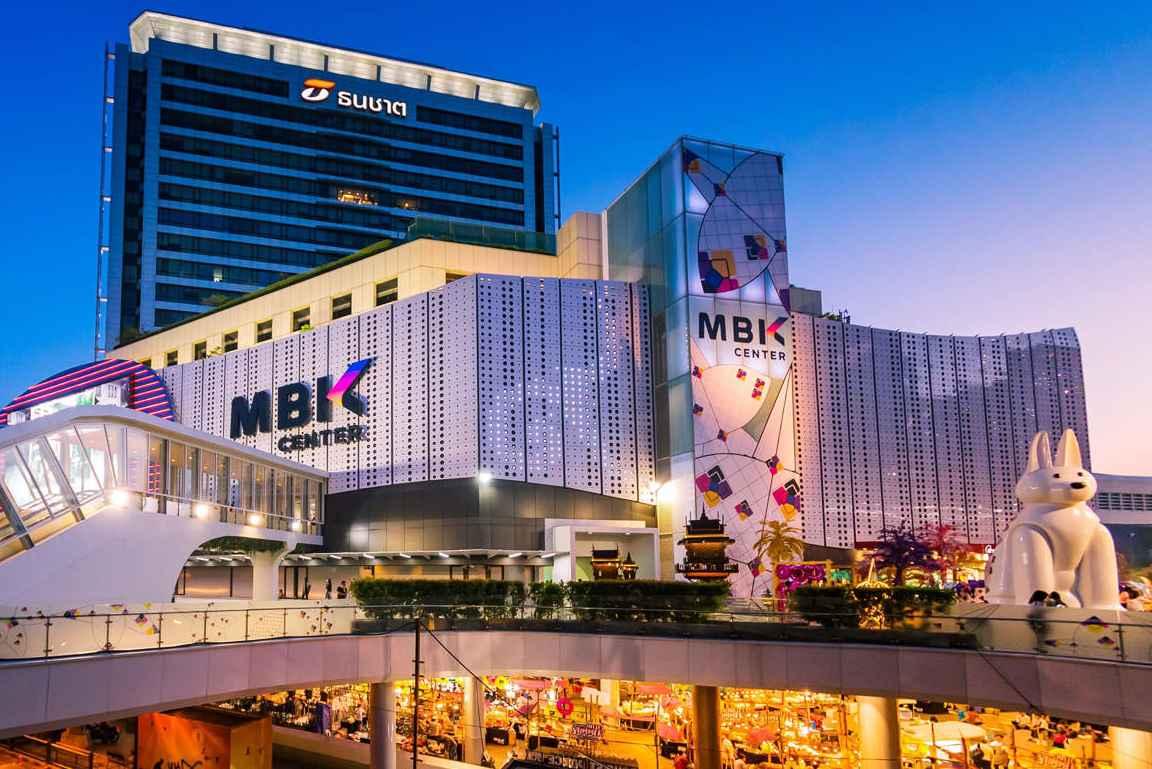 MBK on Bangkokin tunnetuimpia ostoskeskuksia. copyright Sutterstock