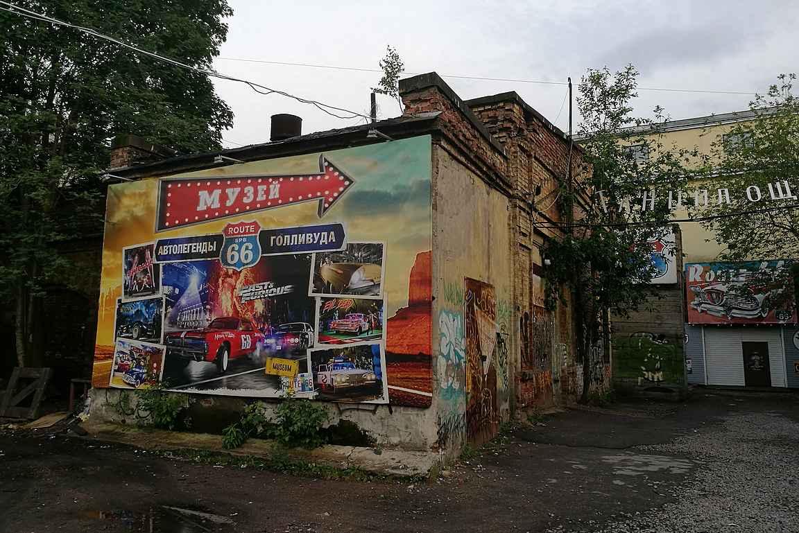 Pietarin parhaat olutravintolat löytyvät usein hieman epämääräisiltä alueilta ja talojen kellareista.