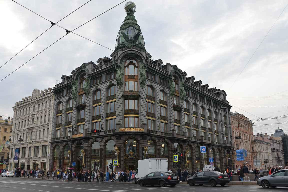 Singerin talo on Euroopan kauneimpia kirjakauppoja.