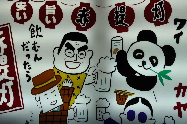 Tokion olutbaarit ja iltariennot kaupunginosittain