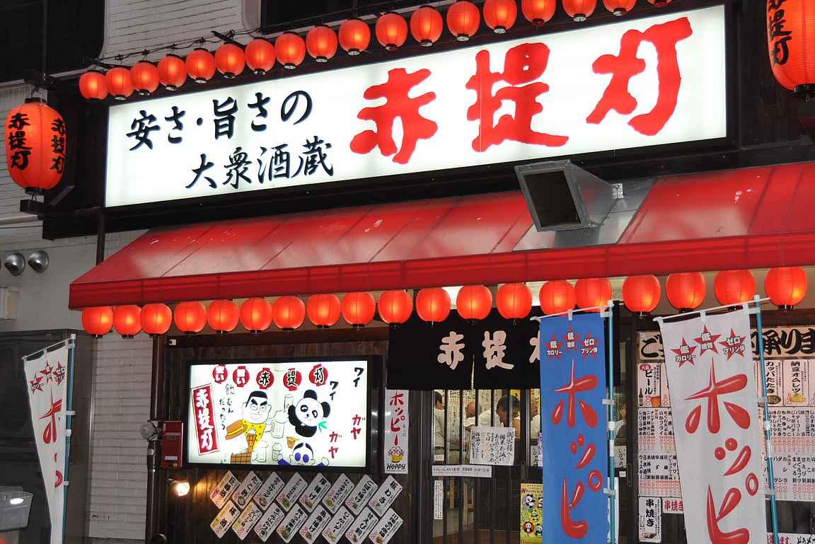 Tokion olutbaarit ovat oluen ystävän ja janoisten keidas.