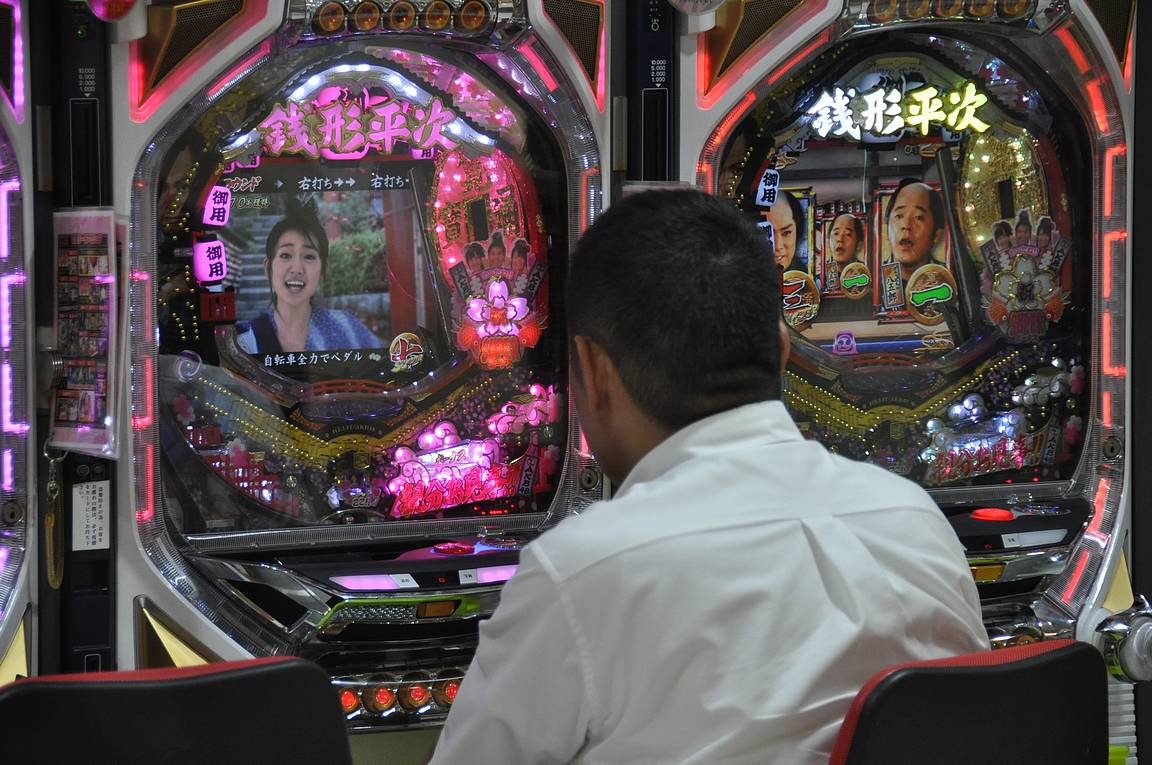 Kuulapeliautomaatit ovat varsin suosittu huvittelumuoto ympäri Tokiota.