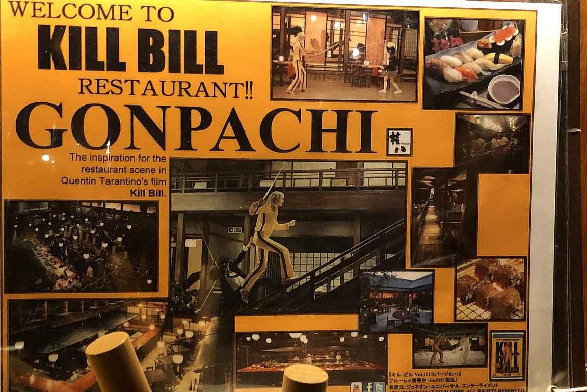 Conbachi markkinoi itseään sen kuuluisuuteen nostaneen Kill Bill -elokuvan avulla.