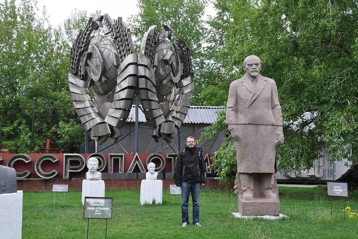 Moskovan patsaspuistossa toukokuussa 2011.
