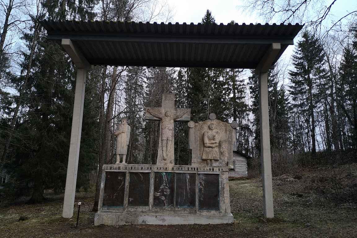 Mahlun Maapallopatsas on yksi ITE-taiteen mielenkiintoisimpia luomuksia Suomessa.